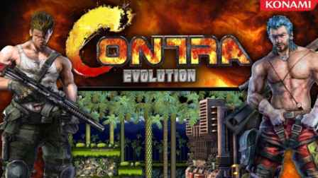 Contra Evolution PC